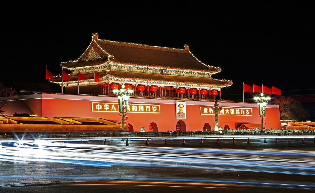 Anciently Modern Technology, Visit to China